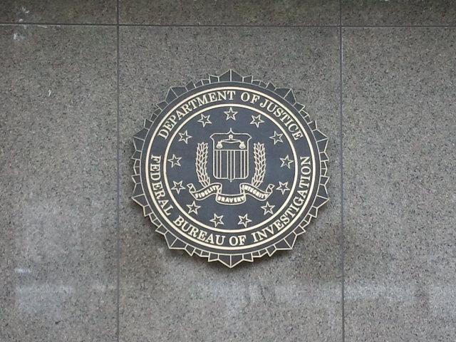 Department of Justice/FBI logo