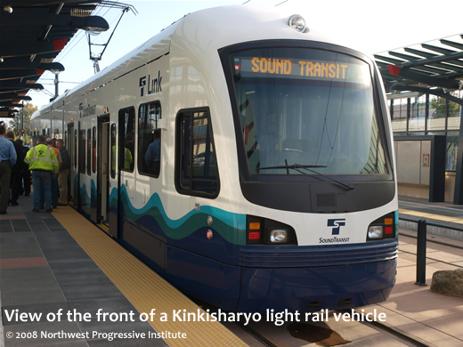 View of the front of a Kinkisharyo light rail vehicle