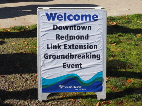 Downtown Redmond Link welcome sign